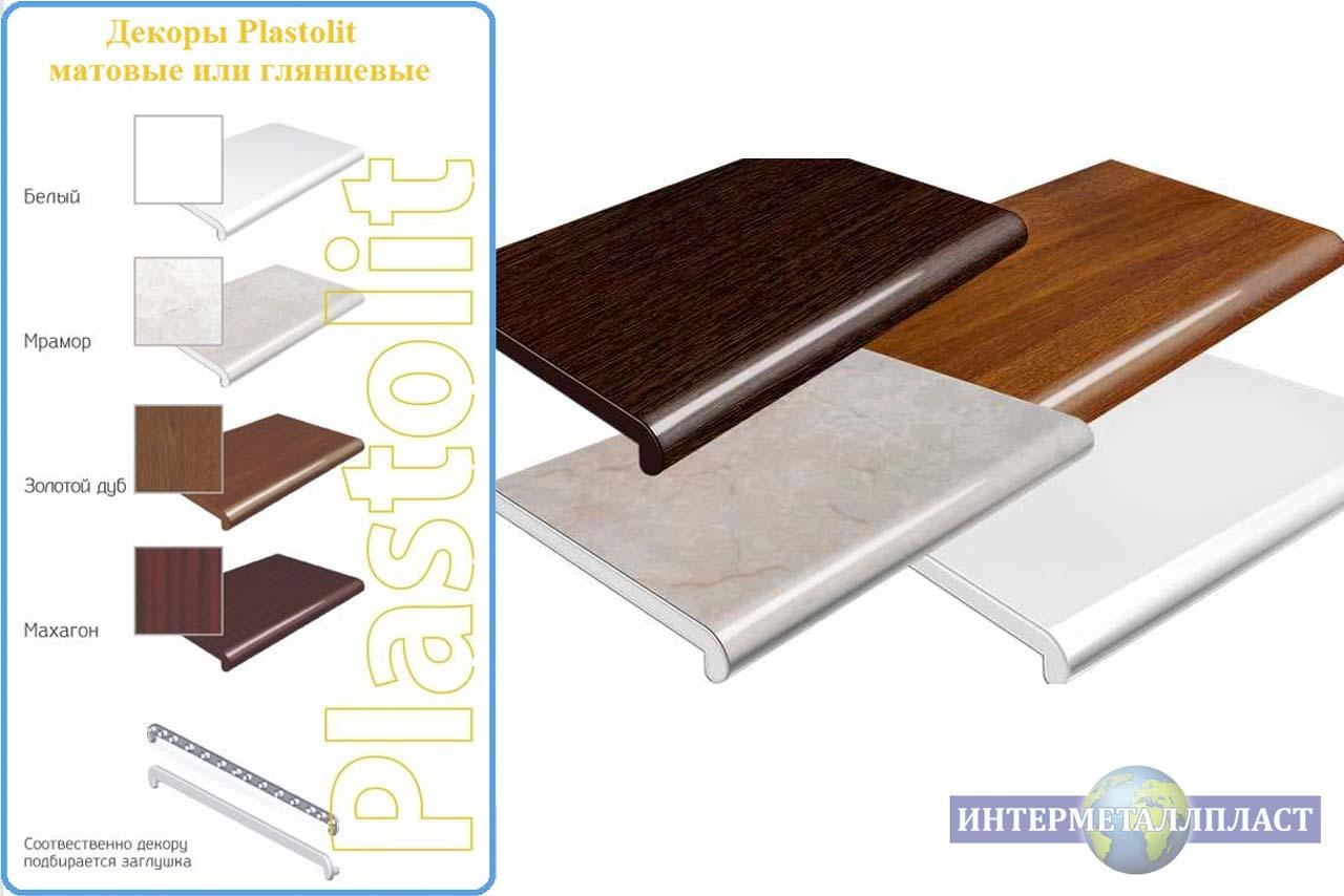 Москитные сетки для деревянных окон